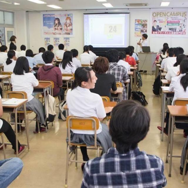 宮崎マルチメディア専門学校 夏のオープンキャンパス2