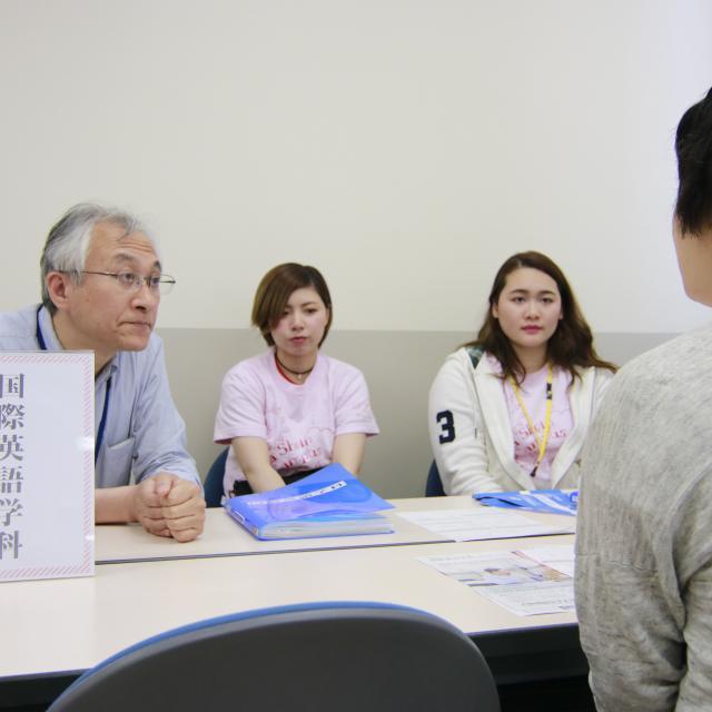 大阪樟蔭女子大学 保護者の知りたいことがいっぱい詰まったオープンキャンパス2