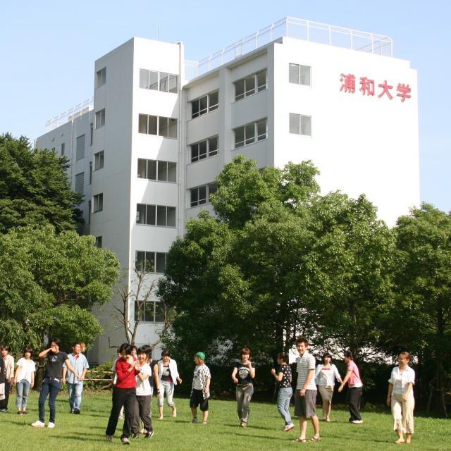 浦和大学 オープンキャンパス4