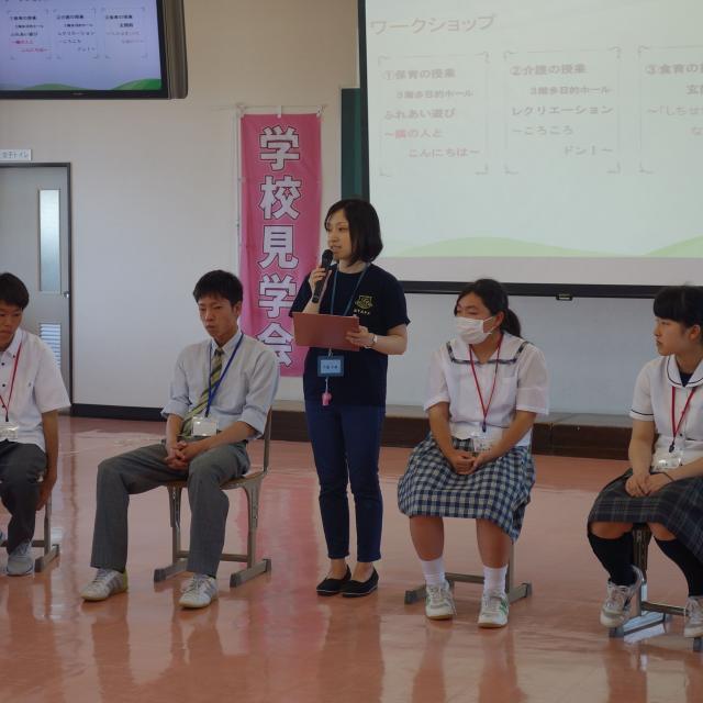 弘前厚生学院 2018 オープンスクール1