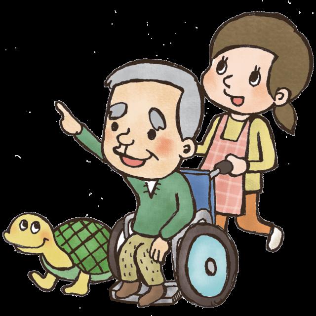 湘南医療福祉専門学校 ガイドヘルプ体験【介護福祉科】1