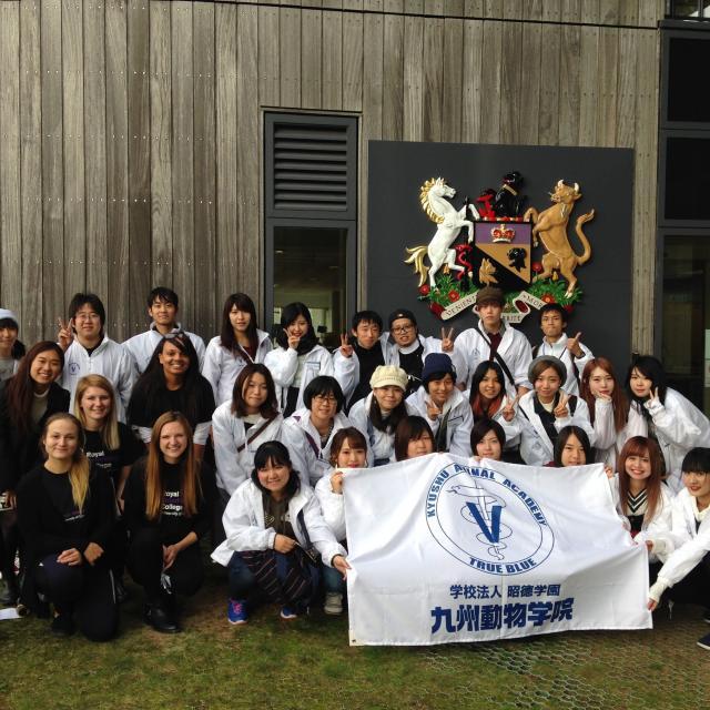 九州動物学院 第10回 はばたけ世界へ!世界の動物最前線に行ってみて!1