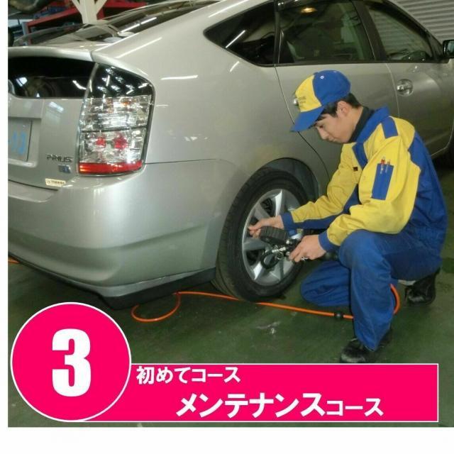 阪和鳳自動車工業専門学校 【スーパーマシンフェスタ by GAZOORacing86】3