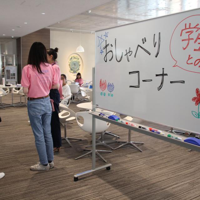 実践女子大学 【渋谷キャンパス】実践女子大学☆オープンキャンパス!2