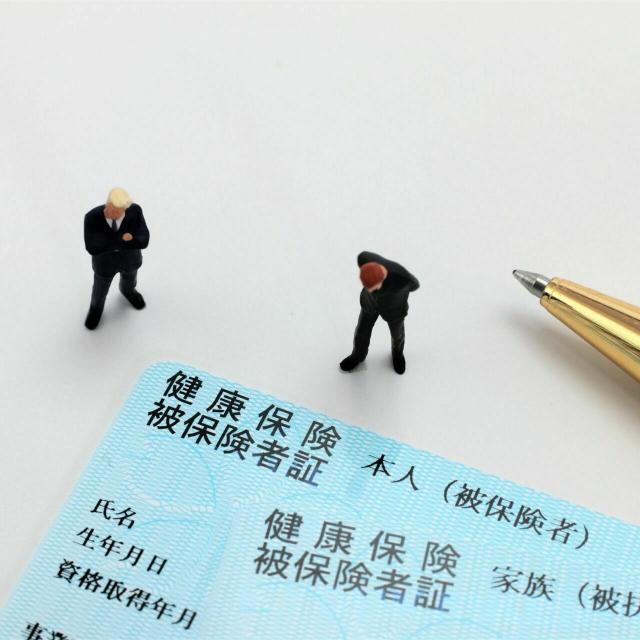 YIC情報ビジネス専門学校 【予約フォーム】保険証からわかることってすごい!(医療事務)1