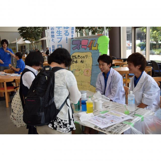 埼玉工業大学 7/15(日)オープンキャンパス1