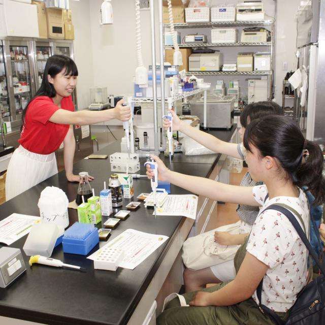 日本獣医生命科学大学 8/18(土)・8/19(日)オープンキャンパスを開催します!2