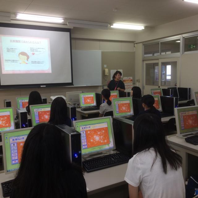 名古屋経営短期大学 医療 情報 観光・エアライン 美容 スポーツを自由に学ぼう4