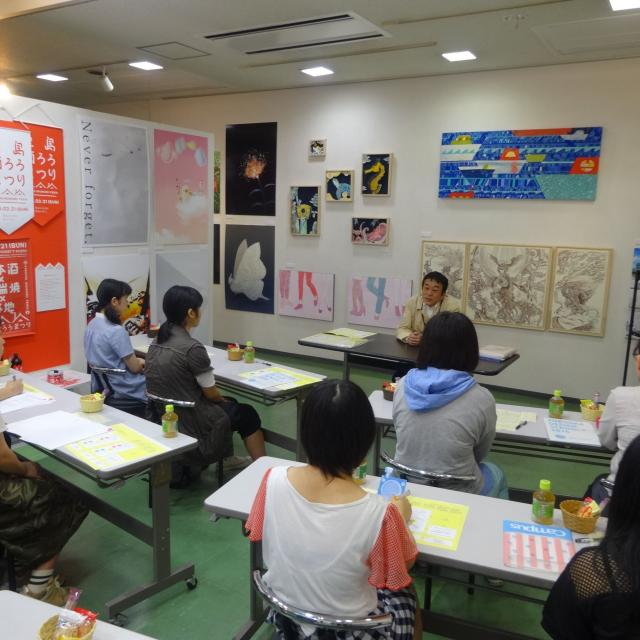 福岡デザイン専門学校 B「世界の名作椅子をつくってみよう!」1