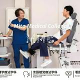 2020年度理学療法学科・言語聴覚療法学科オープンキャンパスの詳細