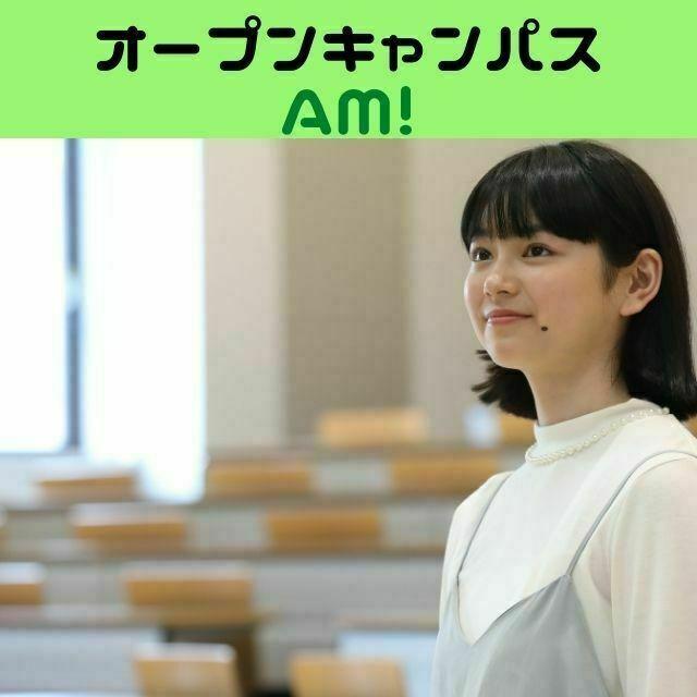 京都栄養医療専門学校 栄養士が良くわかる!オープンキャンパスAMバージョン♪3