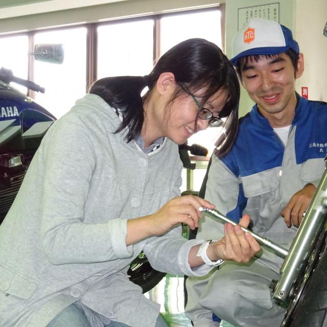 専門学校 広島自動車大学校 オープンキャンパス2