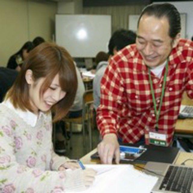 町田・デザイン専門学校 40th Anniversary! スペシャル体験スクール1