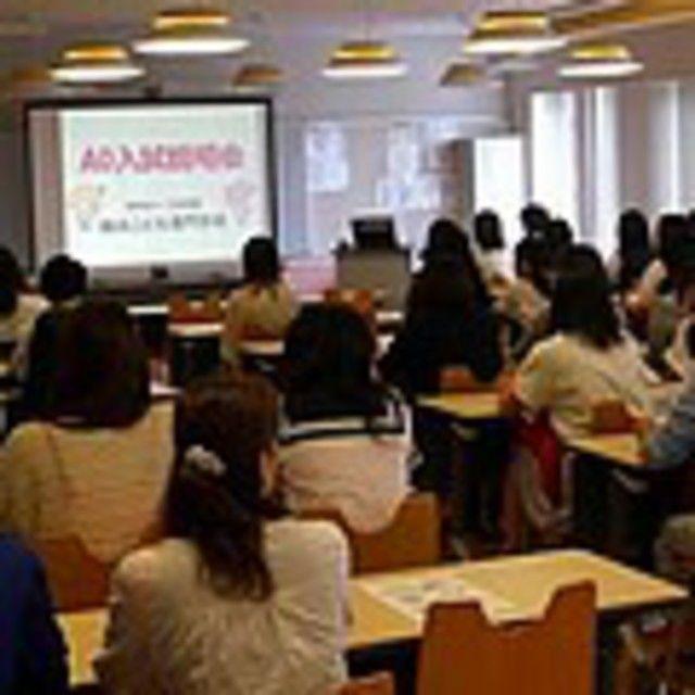 横浜こども専門学校 合格への近道!AO入試・特待生説明会3