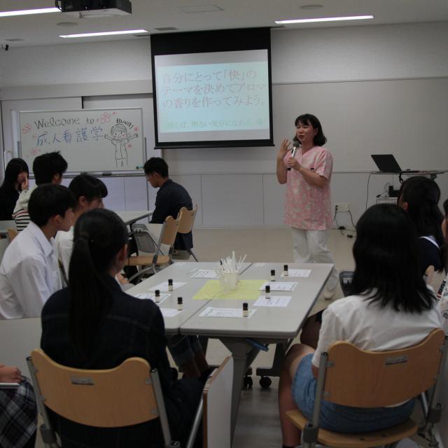 西武文理大学 8/24(土)・25(日) 看護学部体験授業を開講します3