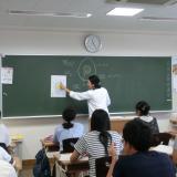 プレスクール~町田製菓の学生になろう!~の詳細