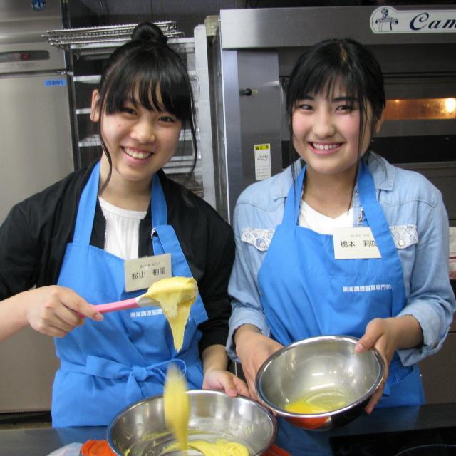 東海調理製菓専門学校 ☆★春&夏のオープンキャンパス!洋菓子実習体験★☆2