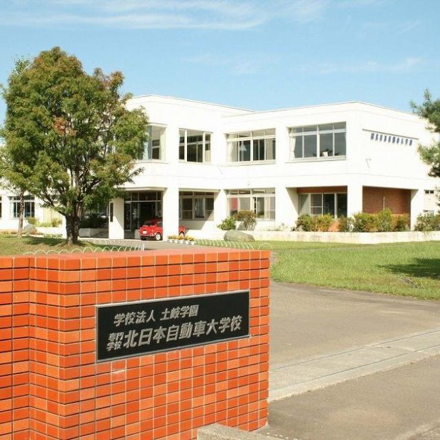 専門学校 北日本自動車大学校 テストコース試乗会2