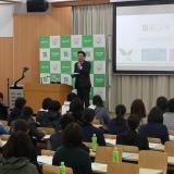 【岩国・柳井・光無料バス希望者専用】オープンキャンパスの詳細