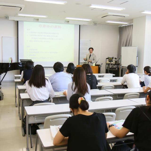 上野学園大学短期大学部 2018オープンキャンパス ~音大体験~2