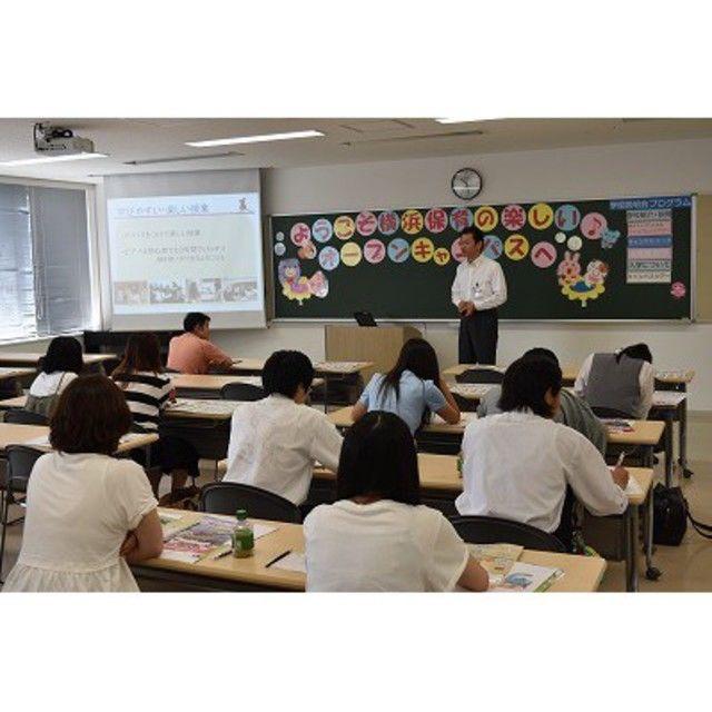 横浜保育福祉専門学校 高校既卒者対象説明会1