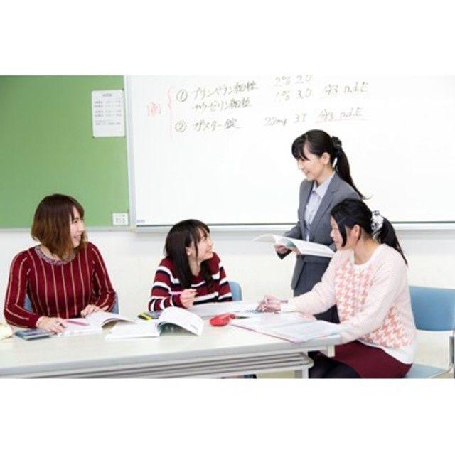 オープンキャンパス(年間スケジュール紹介)【ネット即時予約】