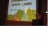 山村学園短期大学 やまたんのAO入試を知ろう・エントリーシートの書き方1