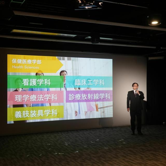 北海道科学大学 NETオープンキャンパスの日程および開催方法の変更について2
