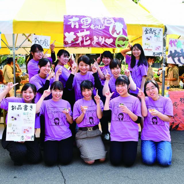 十文字学園女子大学 桐華祭進学相談会20203