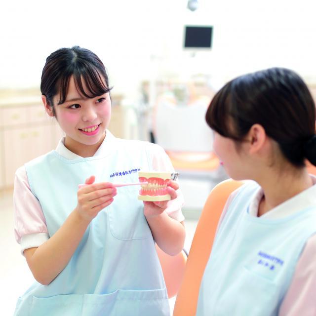 仙台保健福祉専門学校 歯科衛生科 オープンキャンパス【送迎バス運行】1