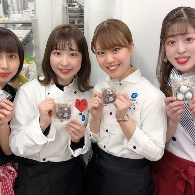 東京観光専門学校 【来校/オンライン】カフェサービス学科 体験講座1