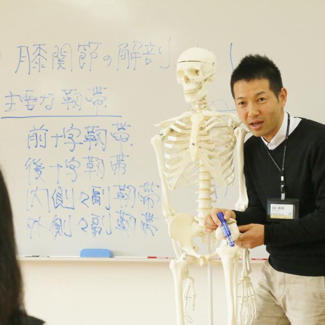 神戸医療福祉専門学校三田校 【理学療法士科】AO入試対策講座1
