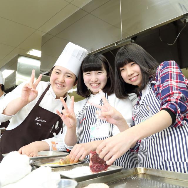 経専調理製菓専門学校 進路検討中の高校3年生、まだ間に合います!3