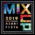 阿佐ヶ谷美術専門学校 学園祭「ASABI FESTA」