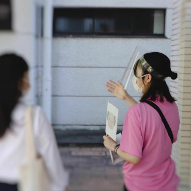 横浜女子短期大学 オープンキャンパス20213