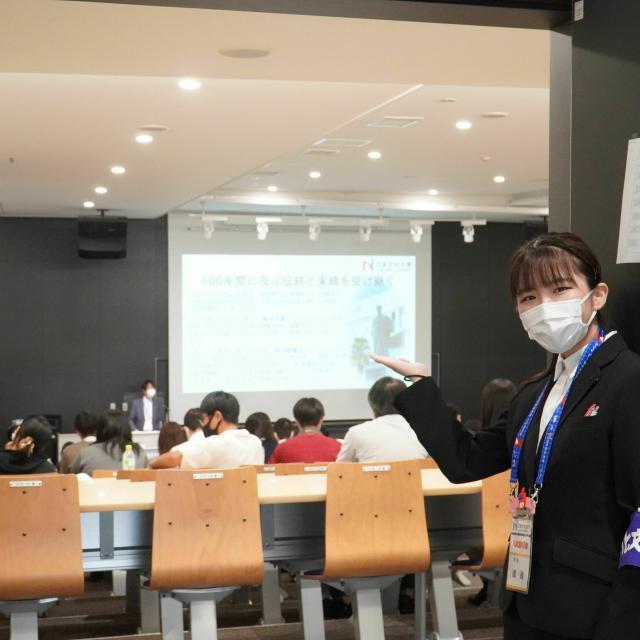 日本文化大學 警察官・公務員になりたい!それならニチブンで決まり☆2