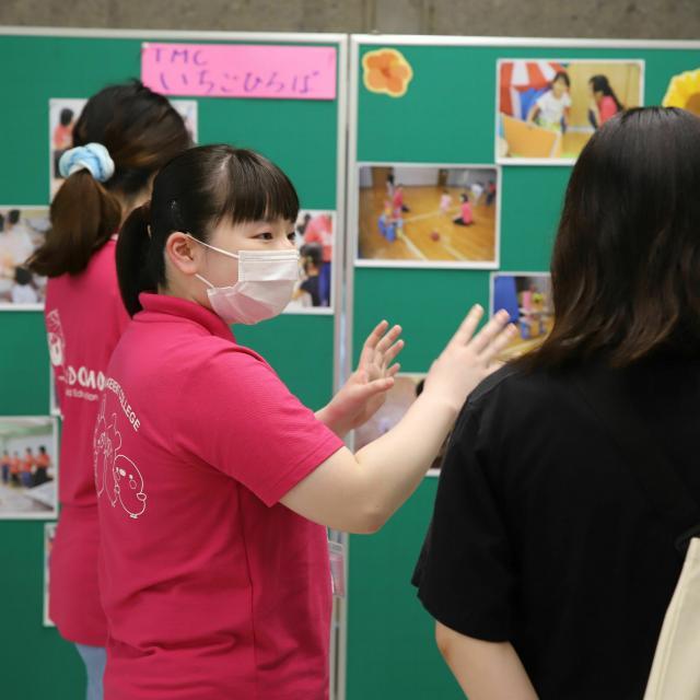 東京経営短期大学 こども教育学科 オープンキャンパス4