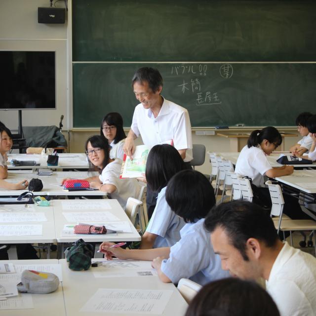 山形県立米沢女子短期大学 オープンキャンパス20201