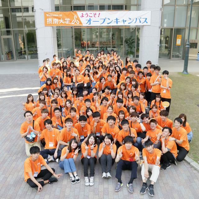 摂南大学 2021年オープンキャンパス(寝屋川)3