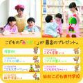 ☆10月のオープンキャンパス情報☆/仙台こども専門学校
