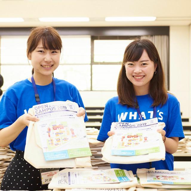 大阪学院大学短期大学部 オープンキャンパス2020【完全予約制】1