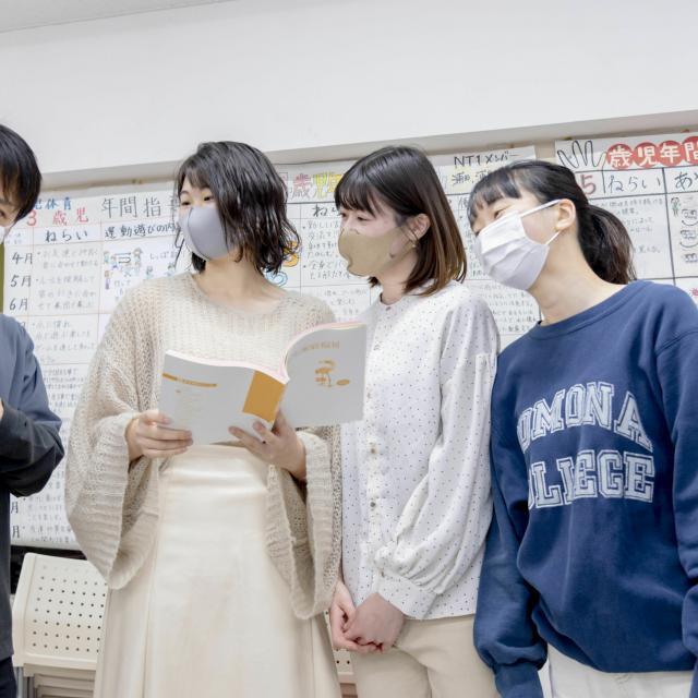 日本児童教育専門学校 大学生・短大生・社会人・主婦向け オンライン再進学説明会4
