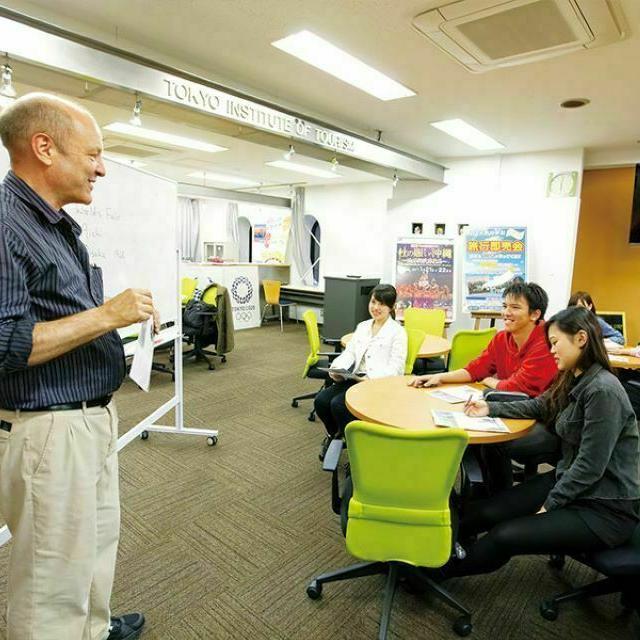 東京観光専門学校 外国語コミュニケーション 英語コース 体験講座1