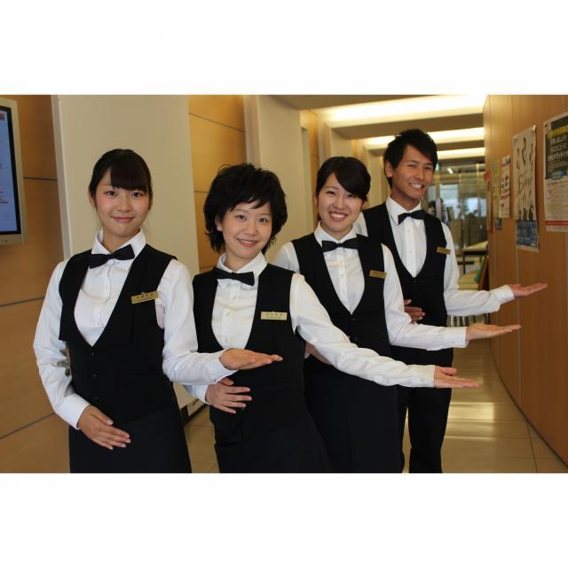 国際トラベル・ホテル・ブライダル専門学校 ★ホテル・ブライダル見学会★1