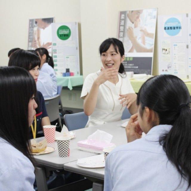 専門学校浜松医療学院 美容体験DAY!【女性限定】1