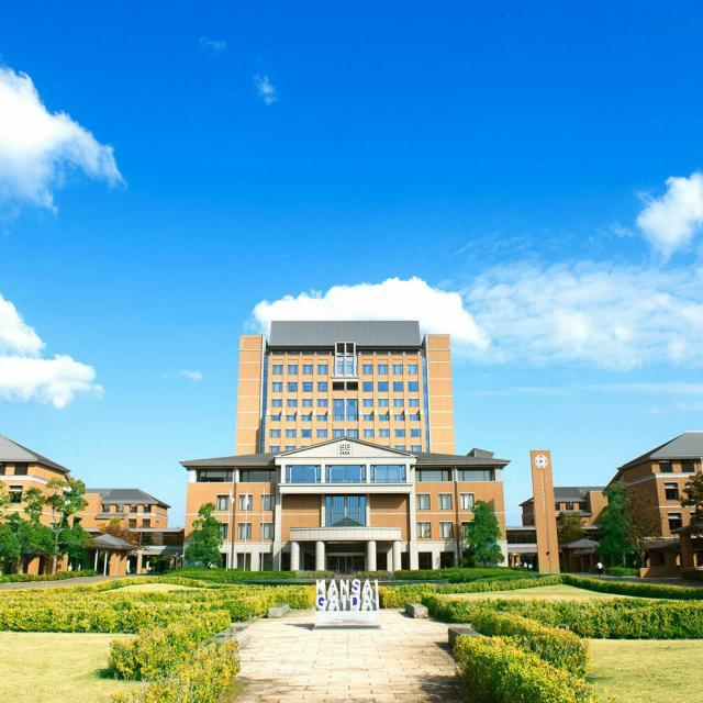 関西外国語大学短期大学部 関西外大オープンキャンパス20213