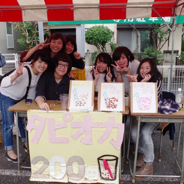 湘央医学技術専門学校 学園祭☆第33回湘央祭2