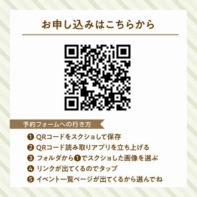 辻学園調理・製菓専門学校 【高校2年生限定】LIVE配信:クロックムッシュ2