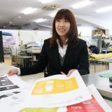 【長岡でプログラマに!】オープンキャンパスへGO★の詳細