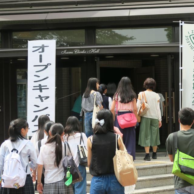 和泉短期大学 オープンキャンパス2
